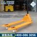 液壓搬運車參數物流用搬運車特點手動搬運車廠家現貨