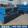DWB輕型單體液壓支柱