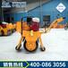 高配置手扶式單鋼輪壓路機生產廠家手扶式單鋼輪壓路機價格