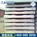 廠家生產鐵路水泥軌枕鐵路水泥軌枕質量鐵路水泥軌枕價格