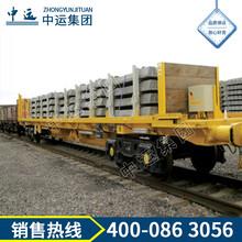 轨道式超低牵引平板拖车图片