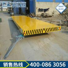 50吨重型牵引平板拖车平板牵引拖车,四轮转向平板牵引拖车图片