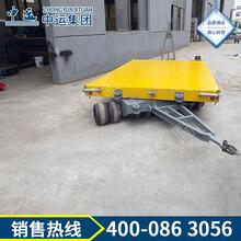 双转盘牵引平板拖车平板牵引拖车,四轮转向平板牵引拖车图片