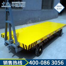 双向引牵平板拖车平板牵引拖车,四轮转向平板牵引拖车价格低图片