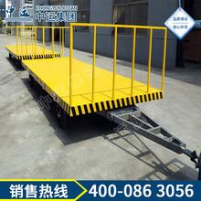 工矿牵引平板拖车平板牵引拖车,四轮转向平板牵引拖车图片