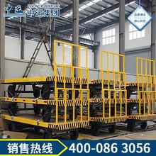 工矿重型牵引平板拖车平板牵引拖车,四轮平板牵引拖车图片