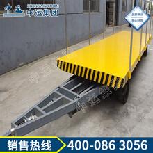 插桩式牵引平板拖车平板牵引拖车,四轮平板牵引拖车图片