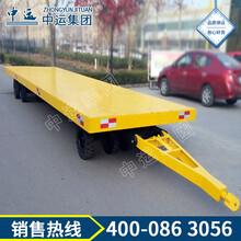 16米重型平板拖车平板牵引拖车,四轮转向平板牵引拖车图片