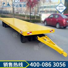 12米重型牵引平板拖车平板牵引拖车,四轮平板牵引拖车图片