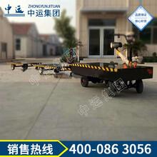 电动平板拖车平板牵引拖车,四轮平板牵引拖车图片