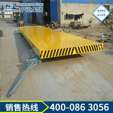 工业用四轮转向平板牵引拖车平板牵引拖车,四轮平板牵引拖车图片