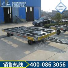 特种重型牵引平板拖车平板牵引拖车,四轮转向平板牵引拖车图片