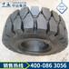 實心叉車輪胎用途,廠家實心叉車輪胎,實心叉車輪胎特性