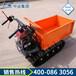 厂家直销小型履带搬运车,小型履带搬运车价格
