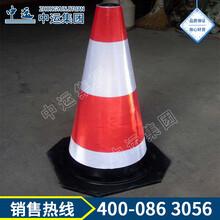 橡胶路锥生产厂家,橡胶路锥型号齐全,橡胶路锥价格图片