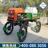 农用喷雾喷药机