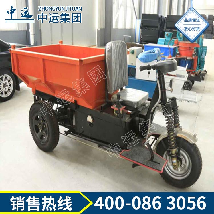 柴油工程三轮车厂家直销,工地电动柴油工程三轮车特点液压自卸爬坡三轮车