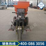 建筑工程三轮车厂家直销工程拉料专用柴油三轮车建筑工程物料运输工程三轮车