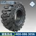 23.5-25裝載機輪胎廠家,中運裝載機輪胎優勢