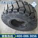 廠家實心裝載機輪胎825-16,實心裝載機輪胎825-16材質