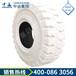 拖車實心輪胎賣點,拖車實心輪胎規格,機場拖車實心輪胎廠家