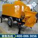 強制式輸送泵,電動機式混凝土輸送泵參數泵電機山上電站使用500攪拌拖泵