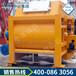 4000強制式混凝土攪拌機價格,混凝土攪拌機系雙臥軸強制式攪拌機特點