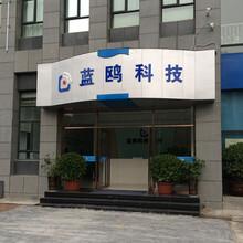 郑州安卓培训学习java语言