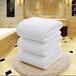 五星级酒店专用32股纯棉白毛巾浴巾厂家批发价格厂家直销