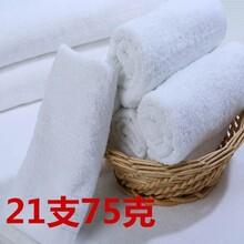 厂家批发纯棉一次性白毛巾不掉毛手感柔软