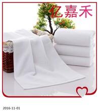 厂家批发纯棉吸水酒店毛巾