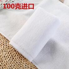 毛巾厂直供纯棉毛巾白度好不掉毛吸水