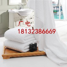厂家批发纯棉大浴巾白度好吸水耐用