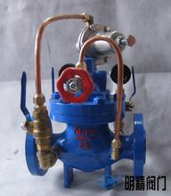 200X减压阀水力控制阀减压阀