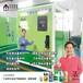 天津汽車尿素液生產設備全自動設備!