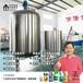 福建汽车尿素液生产设备厂家潍坊金美途生产设备!