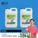 三名汽车尿素液生产设备厂家,免费加盟!