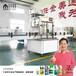 福州汽车尿素液生产设备厂家,带手续技术!