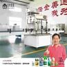 江苏车用尿素设备厂家,防冻液设备,玻璃水生产设备!