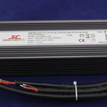 圣昌0-10V360W大功率调光图片