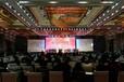 武汉会议投影LED大屏液晶电视手拉手话筒切换器租赁