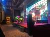 武汉演出灯光音响会展LED会议投影液晶电视出租