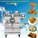 自动包馅月饼机做月饼的机器我要一台月饼机