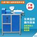 云南昆明米线机厂家做云南米线的机器哪里有卖米线机