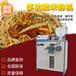 云南旭众不锈钢材质米线机做云南米线的米线机