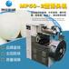云南小型馒头机厂家昆明馒头机做圆馒头的机器