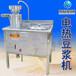 云南旭众电热豆浆机豆浆机厂家直销昆明豆浆机