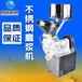 云南昆明磨浆机厂家厂家直销的磨浆机