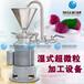 立式胶体磨机云南胶体磨机厂家厂家直销的胶体磨机