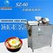 昆明米线机厂家厂家直销的米线机新款米线机